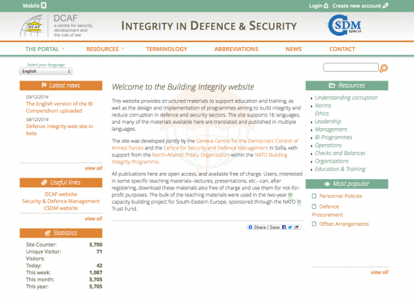 INTEGRITY IN DEFENCE & SECURITY (екран)